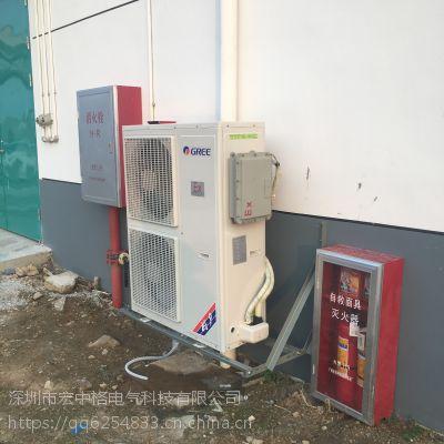 长沙格力防爆空调厂家直销 株洲格力防爆空调