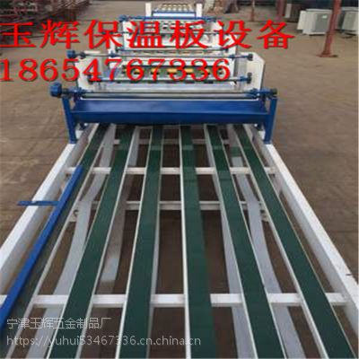 fs保温板设备 fs保温板设备价格 fs保温板设备批发采购厂家玉辉机械