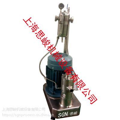 GRS2000石墨烯乳浆料剪切分散机