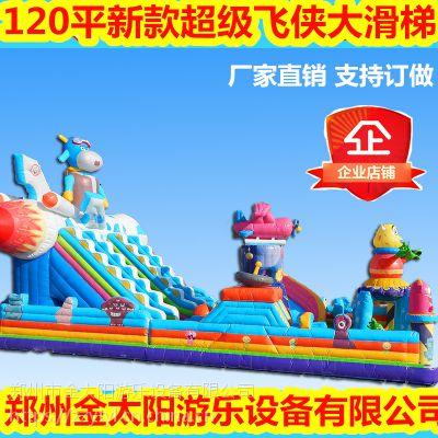 金太阳游乐设备 大型充气玩具滑梯 充气城堡 充气蹦蹦床 充气大滑梯