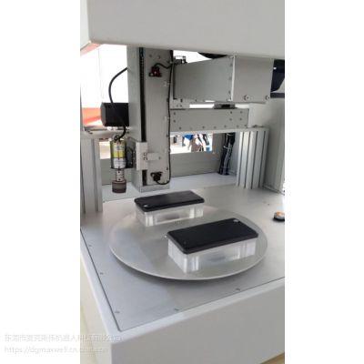 手机外壳溢料线合模线自动打磨机抛光机maxwell