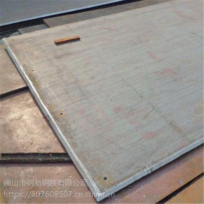 广东厂家《船板》批发 船用AH36钢板
