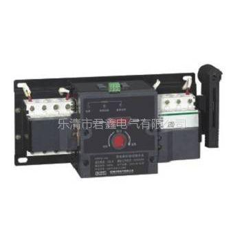 沃凯双电源自动转换开关 HZKQ-100 4P 100A 厂家优质批发 OEM