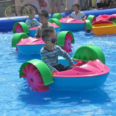 儿童游乐设备小船 水上儿童手摇船充气水池配套厂家直销