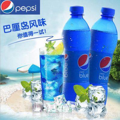 印尼进口巴厘岛蓝色百事可乐blue蓝可乐450ml 瓶