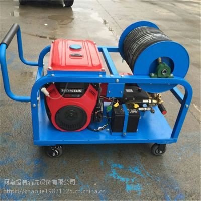 河南超洁厂家直销cj-2235型管道疏通清洗机 根雕清洗机