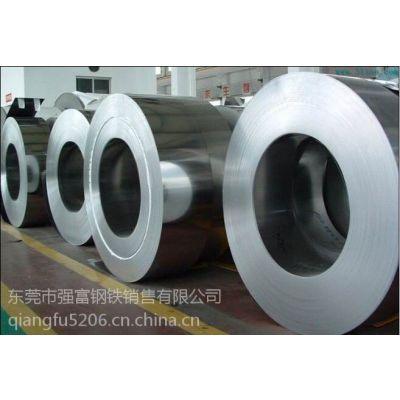 供应宝钢HC420LAD+Z60/60冷轧钢HC420LAD+Z60/60镀锌卷性能