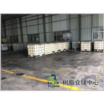 厂家直销R-30-2水溶性羟基丙烯酸树脂