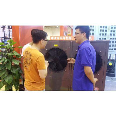 山东煤改电专用机组 德州亚太 空气源热泵 热水机 冷暖机 厂家直销