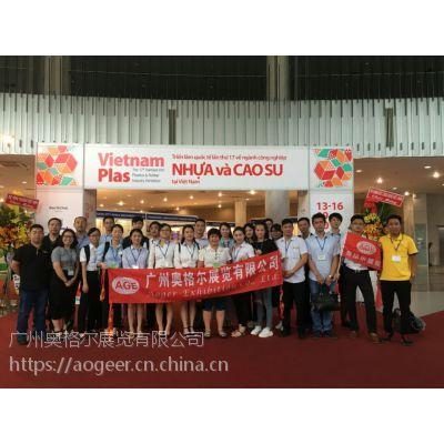 2019年越南国际橡塑展/塑料展