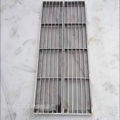 新云 厂家供应不锈钢钢格栅板 材质201 304 316等定制表面抛光处理