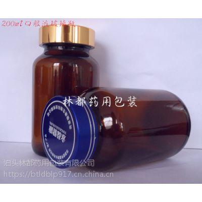 山东林都现货供应250ml棕色广口玻璃瓶