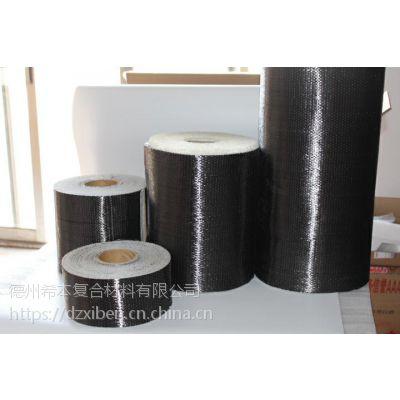楼板荷载增加粘贴300g 0.167碳纤维布