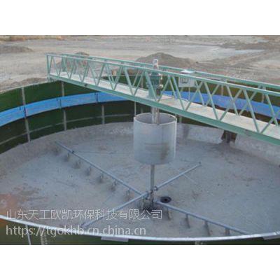 山东天工欧凯(多图),丽江中心传动刮吸泥机规格