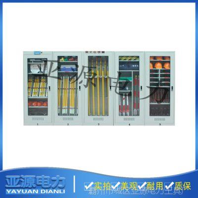 智能冷轧钢板铁皮柜排风防潮工具柜/绝缘安全工具柜