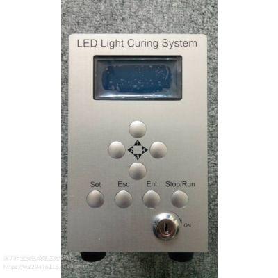 新款UV LED光源固化机,紫外线照射机,固化设备 固化胶水UV烤箱