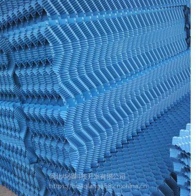 冷却水塔斜交错蓝色循环水塔淋水片 河北华强