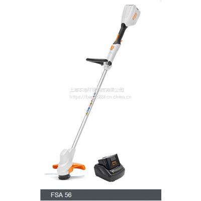 德国进口STIHL斯蒂尔FSA56电动割草机充电式修边机家用别墅草坪机总代理