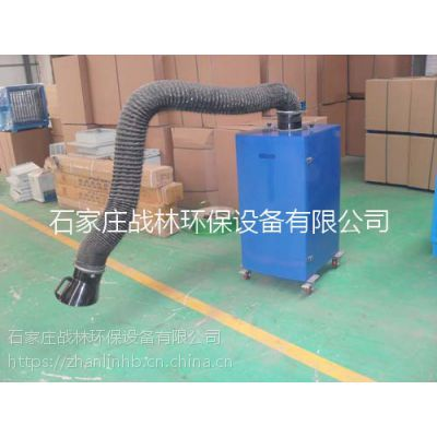 新乐石家庄多工位焊烟净化器系统