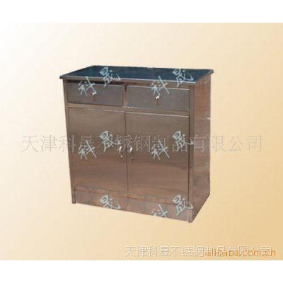 G-7式不锈钢工具柜 不锈钢工具柜 工具柜 办公柜