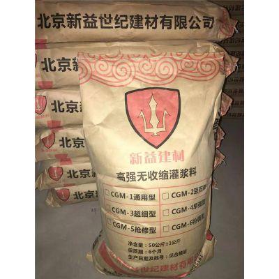 蓟县聚合物修补砂浆生产厂家