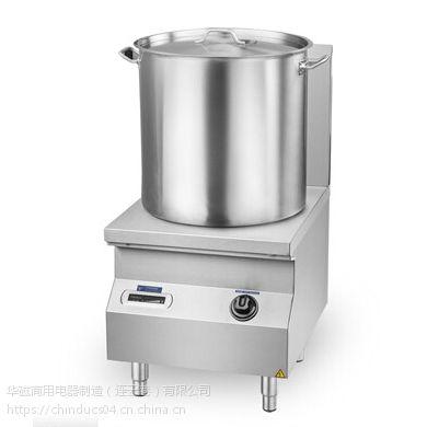 华磁商用电器 单头电磁矮汤炉P8/P12/P15/P18