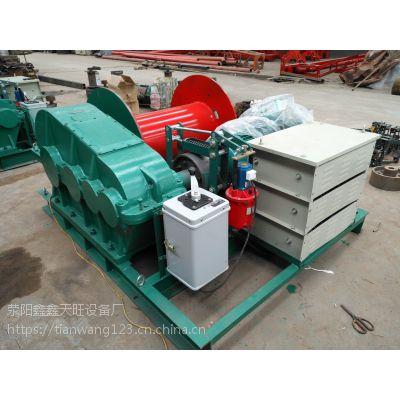 吉林白城鑫旺10吨慢速矿石运输卷扬机电制动牢靠