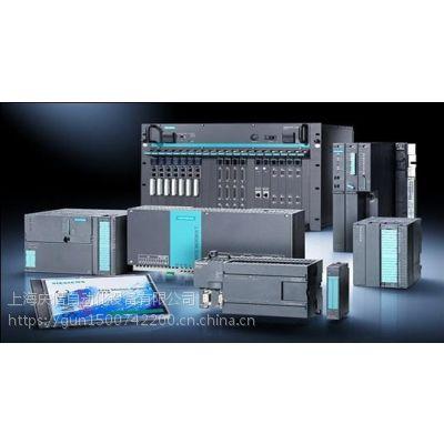 西门子6ES7431-7QH00-0AB0数据价格