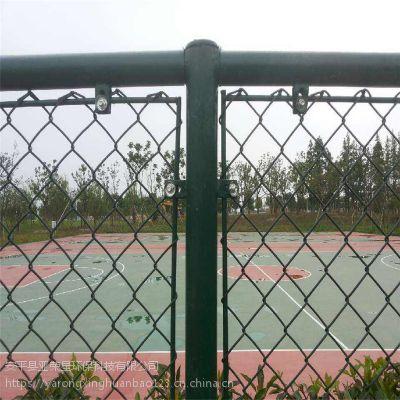球场围网篮球场体育场勾花网护栏防护网厂家
