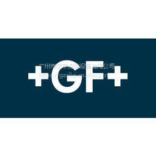 瑞士+GF+ 品牌 PPH 三通 {一级代理商 广州茨莱流体}