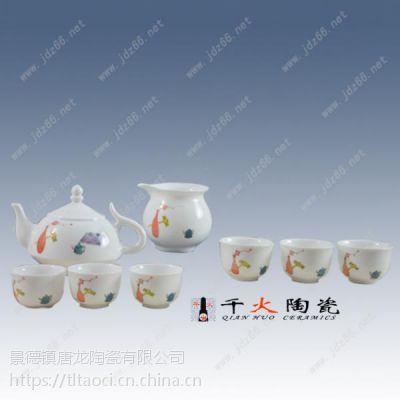 陶瓷茶具套装专业厂家定做