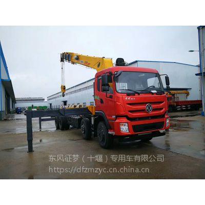 东风特商潍柴336随车吊专用底盘配徐工20吨直臂吊机