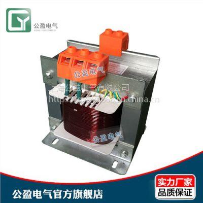 机床用变压器厂家_机床用变压器定做_机床控制变压器批发公盈供