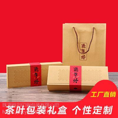 茶叶包装盒高档茶礼盒简约复古环保加厚茶叶礼盒厂家直销支持定制