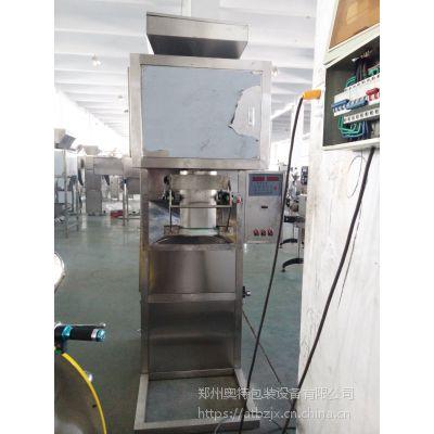 批发供应 AT-DGS-50F编织袋包装机械粉末称重包装机