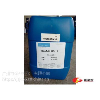 海明斯德谦DeuAdd MB-11水性防腐剂