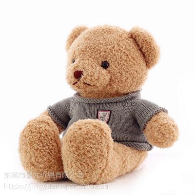 泰迪熊毛绒玩具儿童抱抱熊可来图打样设计 OEM加工定制