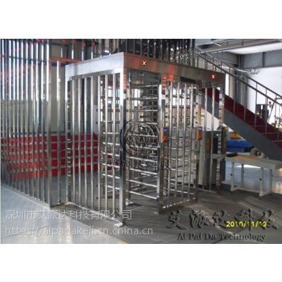 艾派达科技电动转闸门半高全高转闸人行通道闸工地闸机汽车站十字单向旋转门