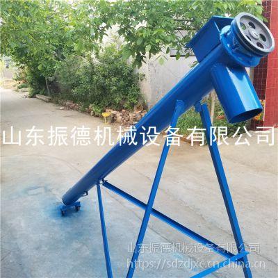 白糖密封式螺旋小型机 大米水稻螺旋上料机 振德长期供应 小型管式绞龙输送机