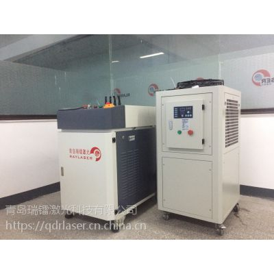 供应瑞镭光纤传输激光自动焊接机金属焊接机200W/300W/400W