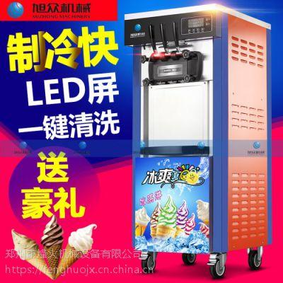 旭众聊城硬质冰淇淋机设备