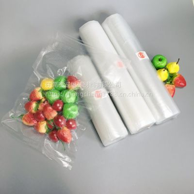 东莞厂家网纹保鲜真空袋、压纹膜、单面压纹袋