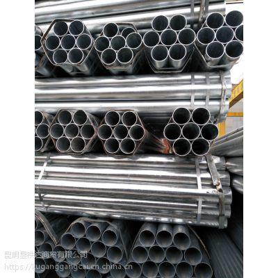 云南镀锌管厂家销售河北正大吉立材质3091规格外径114mm