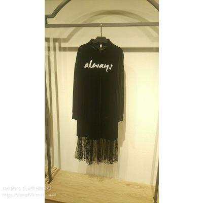 广州白马服装市场品牌折扣女装专柜正品剪标奥特莱斯品牌折扣衣秀维妮