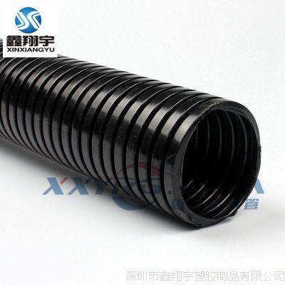 鑫翔宇优质环保PA尼龙穿线塑料波纹管/电工电线保护软管AD54.5mm/25米