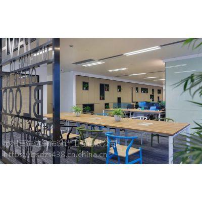 办公楼设计、个性办公室设计让办公更舒适-苏州百饰达