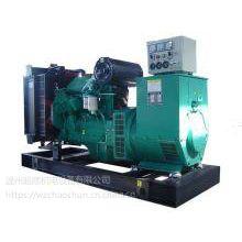 温州发电机200KW康明斯发电机配静音箱厂家直销柴油发电机自动化控制