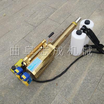 厂家供应120C新型农用雾药机全自动智能型弥雾机大棚植保机械
