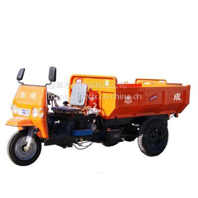厂家直销18马力柴油农用三轮车工矿小型翻斗车家用运输自卸车志成机械