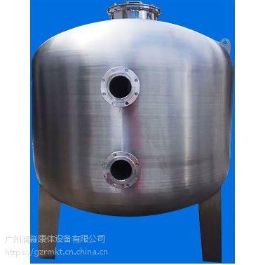 活性炭吸附罐的安装要求